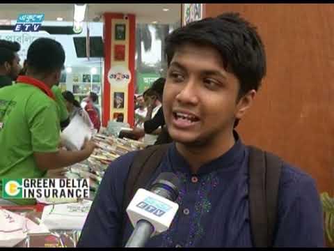 গ্রন্থমেলায় আসছে নতুন বই: তবে গুণগত মান নিয়ে মিশ্র প্রতিক্রিয়া | ETV News