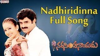 Nadiridinna Full Song II Narasimha Naidu II Bala Krishna