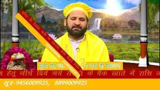भजन में मन नहीं लगता क्या, करें ? Swami Sh.Karun Dass Ji Maharaj