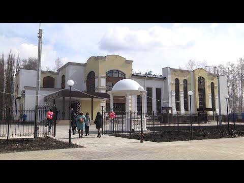 В селе Каширское открыли новый культурно-досуговый центр