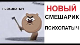 Подписывайся на мой канал. Тут круто!  По вопросам сотрудничества: maxmaximov@wildjam.ru