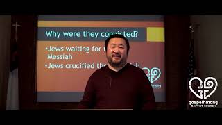 Response to the Gospel