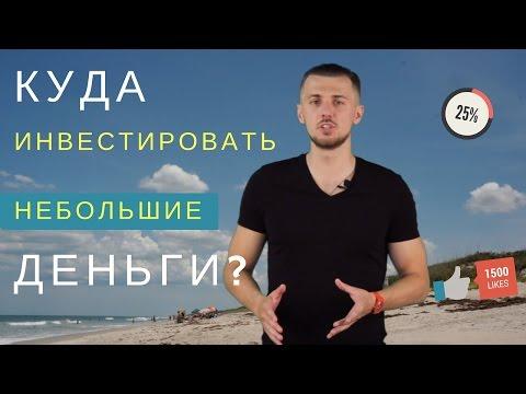 Хаьаровск край лидога трейдинг номер телефона