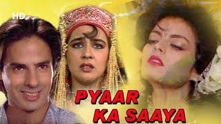 Pyaar Ka Saaya (HD) | Amrita Singh | Rahul Roy | Mohnish Bahl | Popular Bollywood Movies