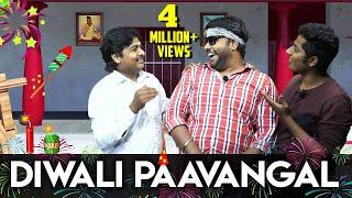 Diwali Paavangal | Gopi Sudhakar | Parithabangal