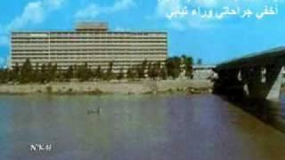 تحميل اغاني ألهام المدفعي - بغداد - نزار قباني.flv MP3