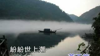 滄海一聲笑(粵語)-羅文
