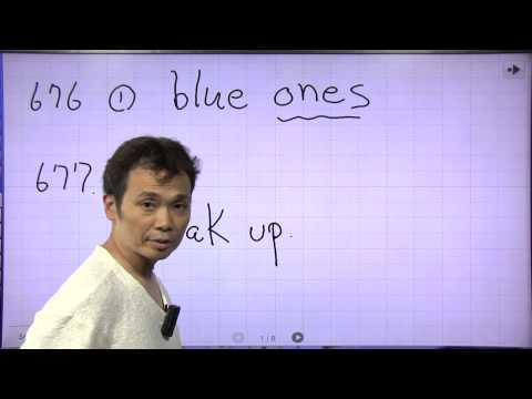 鈴木の英語 1000本ノック#080(677〜679)