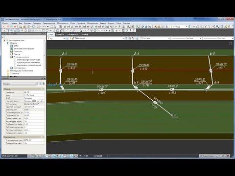 Проектирование сети ливневой канализации. (часть 1)