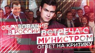 БЛОГЕРЫ У МИНИСТРА КУЛЬТУРЫ / Соболев на канале