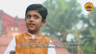 Sivashtakam - Rahul Vellal