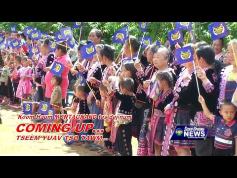 SUAB HMONG NEWS: Coming Up... HMONGTAGNARD event in Thailand