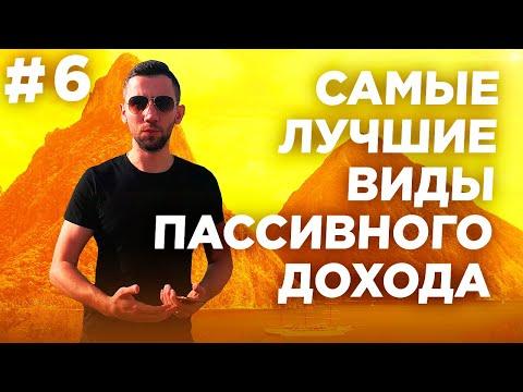 Бинарные опционы 100 рублей