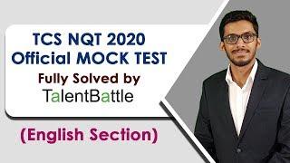 Important: TCS NQT 2019 Exam Update - Regarding change of