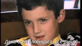 Рожденные в СССР. 7 летние (1990)