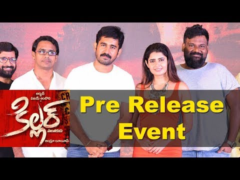 killer-movie-pre-release-event