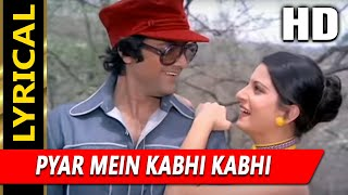 Pyar Mein Kabhi Kabhi With Lyrics | Shailendra   - YouTube