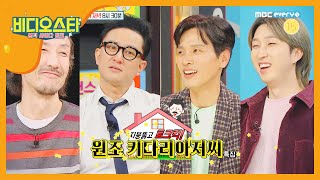 Video Star EP185