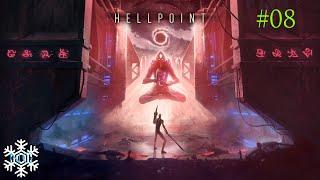 Hellpoint 08 - Alma Mater Atrium