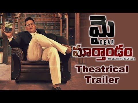 My Dear Marthandam Movie Theatrical Trailer