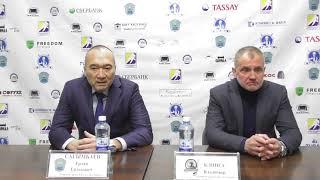 Пресс-конференция «Алтай Торпедо» - «Бейбарыс»