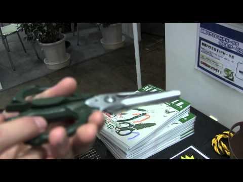 鉄腕ハサミGT ミッションは「最小で最強」