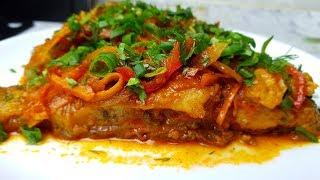 Рыба под маринадом, цыганка готовит. Рыба в томатном соусе. Gipsy cuisine.🐟