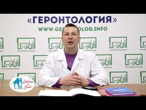 Лечение в больнице при гипертонии