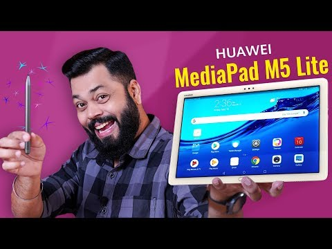 Huawei MediaPad M5 Lite Unboxing And First Impressions ⚡ ⚡ ⚡ Tablet Ho To Aisa