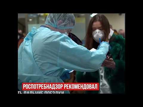 О коронавирусной инфекции