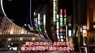 昭和43年今は幸せかい歌詞字幕入り佐川満男coverbykatuyoshi