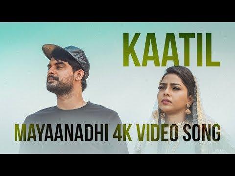 Kaatil Shalabhangal Song - Mayaanadhi - Tovino, Aishwarya