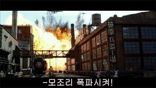 2차 세계대전, 미국을 공습한 일본의 최후