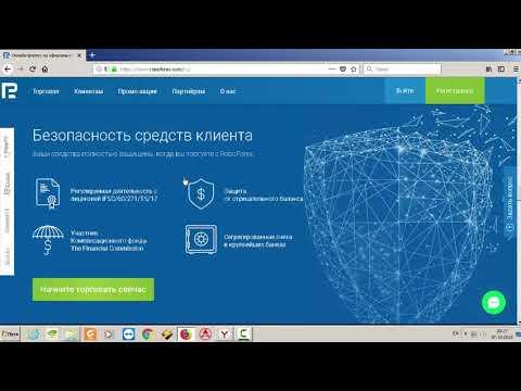 Сергей валерьевич трейдер калининградфорекс в банке втб