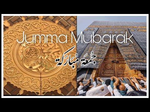 , title : 'New Jumma Mubarak WhatsApp Status | Jumma Mubarak Status | Jumma Status 2020 | Islamic Status'