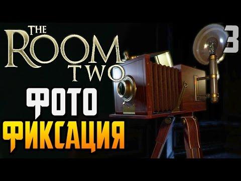 The Room Two 2 ► ФОТОФИКСАЦИЯ |3| Chapter 3 Прохождение