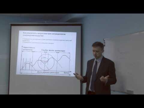 Оценка стоимости бизнеса -- быть готовым продать компанию - Михаил Серов  /