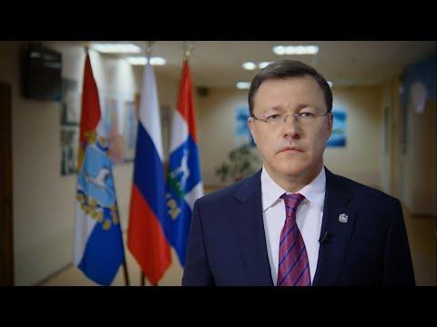 """Губернатор: """"Мы выбираем будущее для себя и следующих поколений россиян"""""""