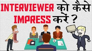 7 Killer Job Interview Tips In Hindi | How to prepare for a job interview in hindi