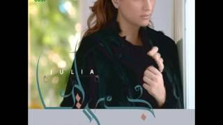 اغاني طرب MP3 Julia Boutros ... Taawadna Aleik | جوليا بطرس ... تعودنا عليك تحميل MP3
