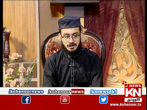 Istakhara 15 October 2020 | Kohenoor News Pakistan