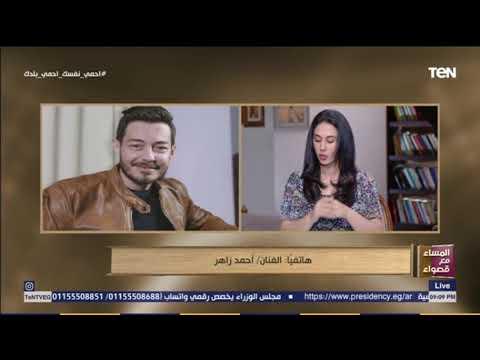 """أحمد زاهر ينفي اقتباس """"زنزانة 7"""" من فيلم تركي"""