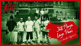 1974 AD - Jati Maya Laye Pani (Audio/Lyrics)