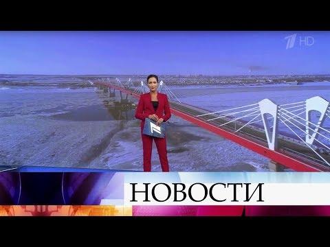 Выпуск новостей в 12:00 от 29.11.2019