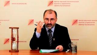 Разгадка русского национализма: он антирусский