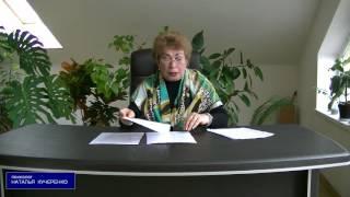 Овен   Психология и знаки Зодиака. Психолог Наталья Кучеренко.