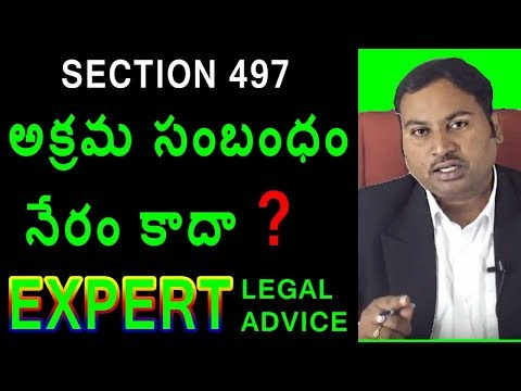 2019 - Extra Marital Affairs (IPC Section 497) | Adultery Law In India | Sai Krishna Azad