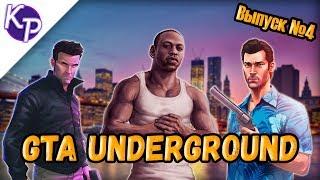 GTA UNDERGROUND - Изучаем Liberty City (4 часть)