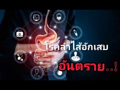 แพทย์ phlebologist ตเวีย