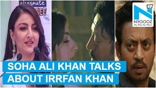 Soha Ali Khan on Irrfan Khan's Health | Irrfan Khan Health News Update | NYOOOZ TV